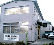 アクセス/中古車販売 車検 西東京市 PRIDE WORKS
