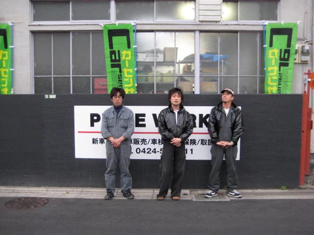 左より林田 柳田 坂本